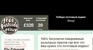 призовой фонд (604x325)