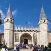 Дворец султана Сулеймана в Стамбуле: для ценителей истории Османской империи!
