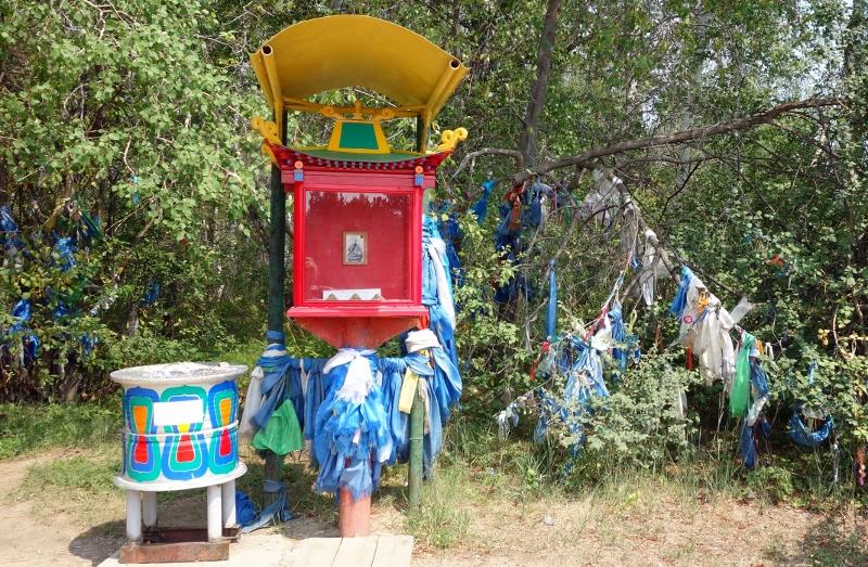 Алтарь Багарханского источника, фото: http://prospekt-desires.ru/