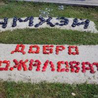 Умхей: островок в горной реке Баргузин, осколок утраченного рая!