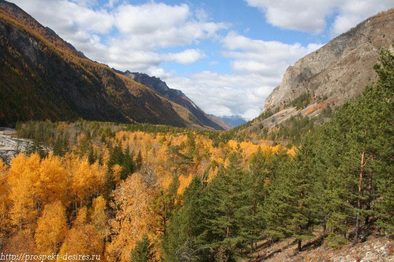 Осень в Аллинском ущелье