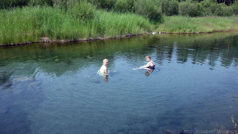 Купание в природной ванне Умхэя