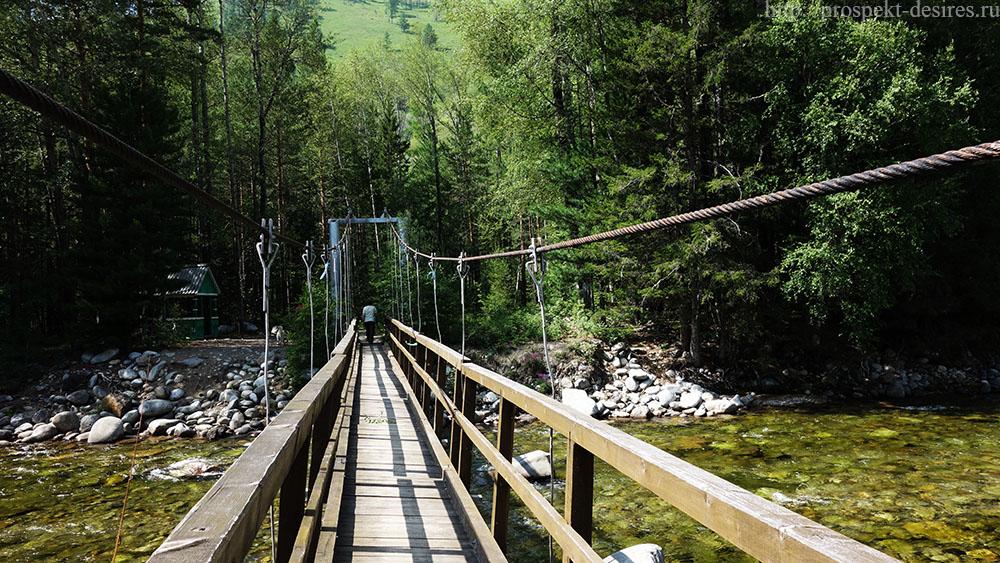 мост к диким пьтьевым источником в Жемчуге