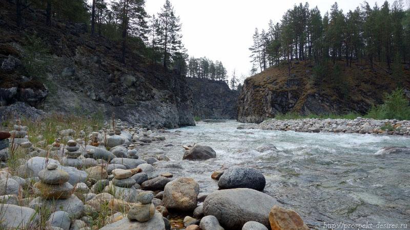 Горная река Алла