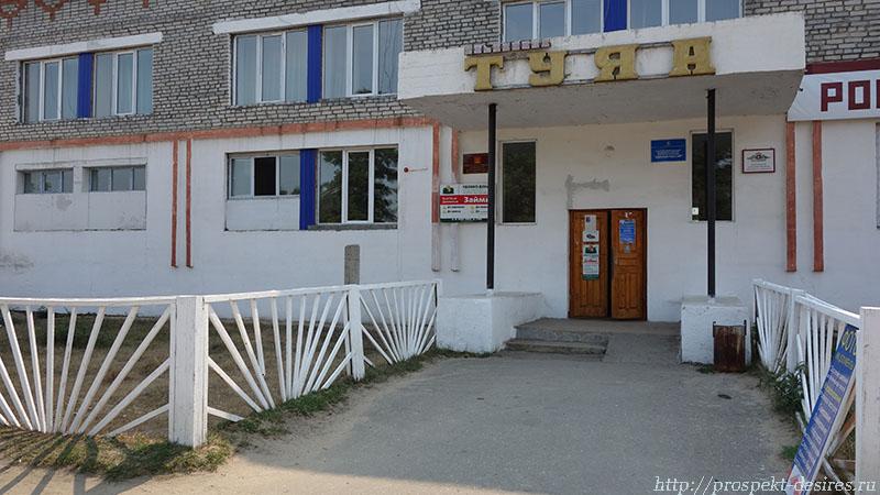 Гостиница Туян в Курумкане