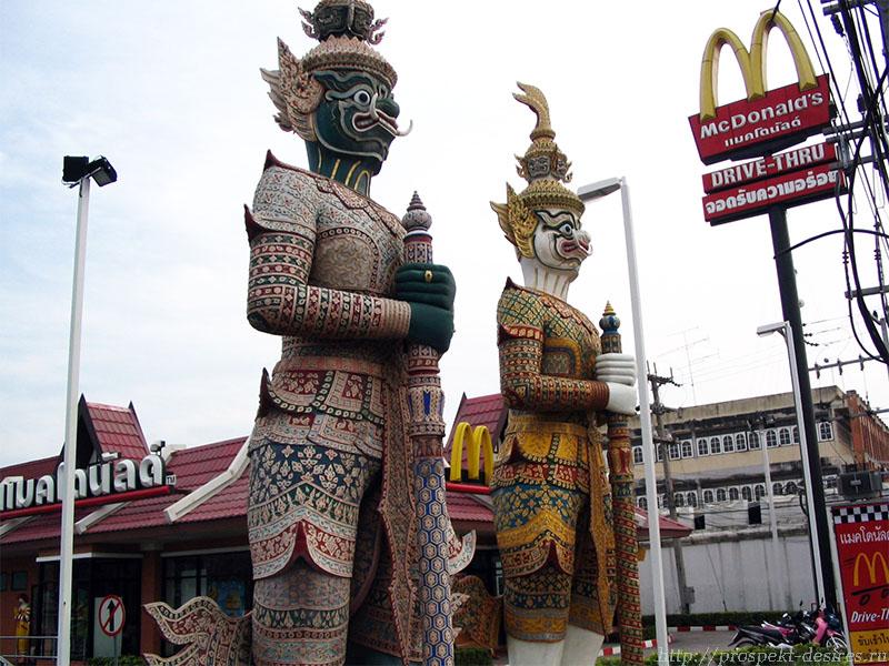 Мини Сиам Таиланд