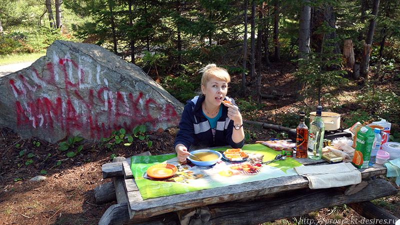 Обед на столе в Турке