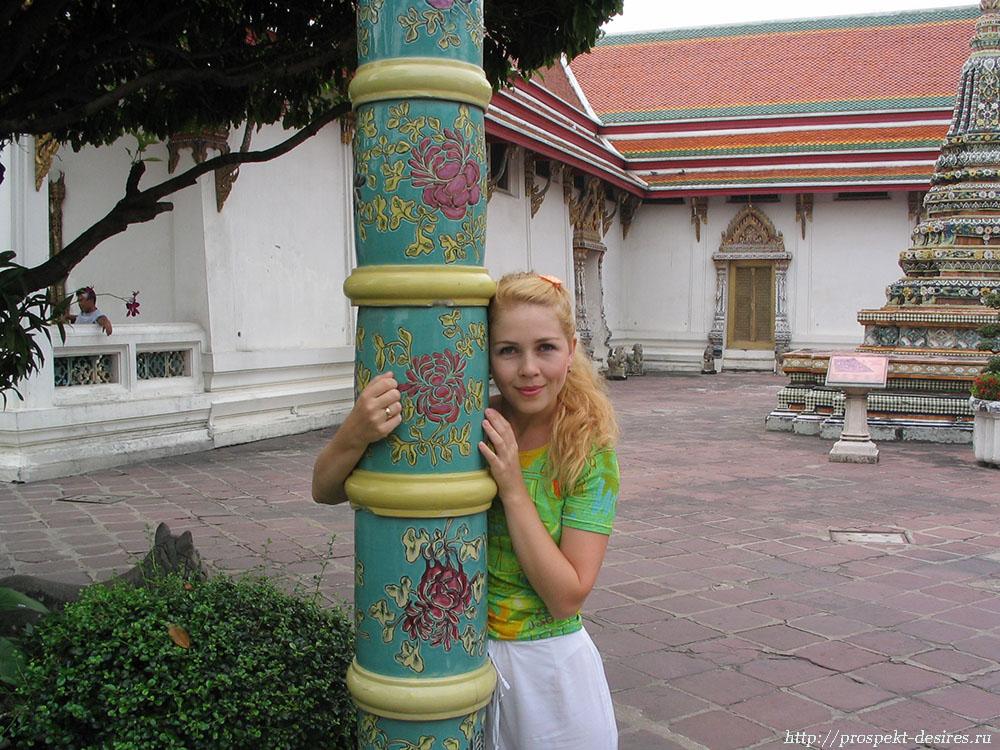 Я во дворце в Бангкоке