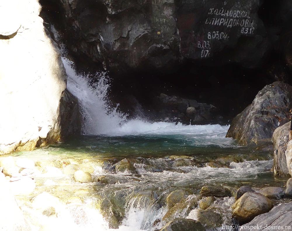 водопад в Аршане первый