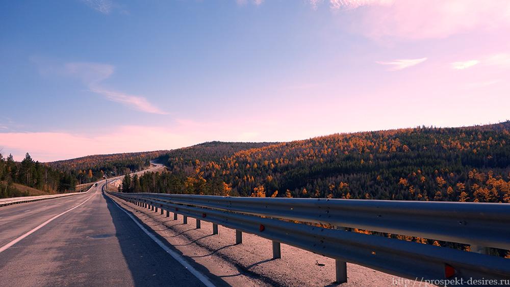 Осень на Култукском тракте