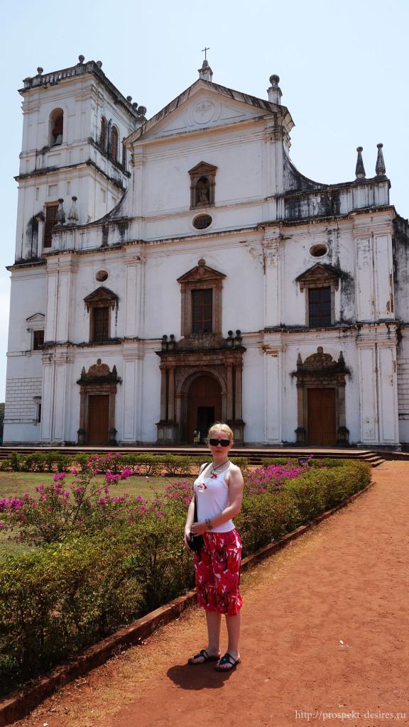 Собор Святой Екатерины в Панаджи