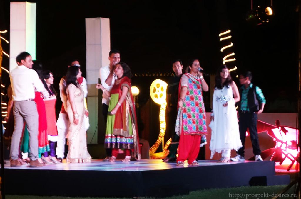 Индийская вечеринка