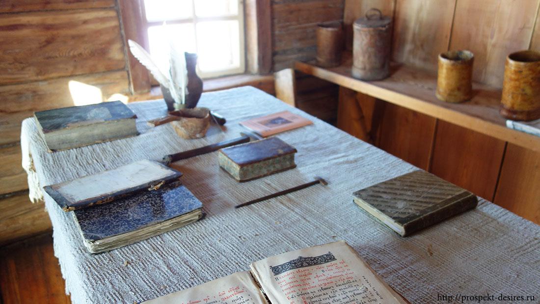 дом-музей Святителя Иннокентия
