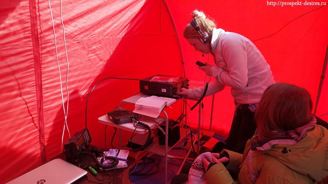 радиолюбительская служба