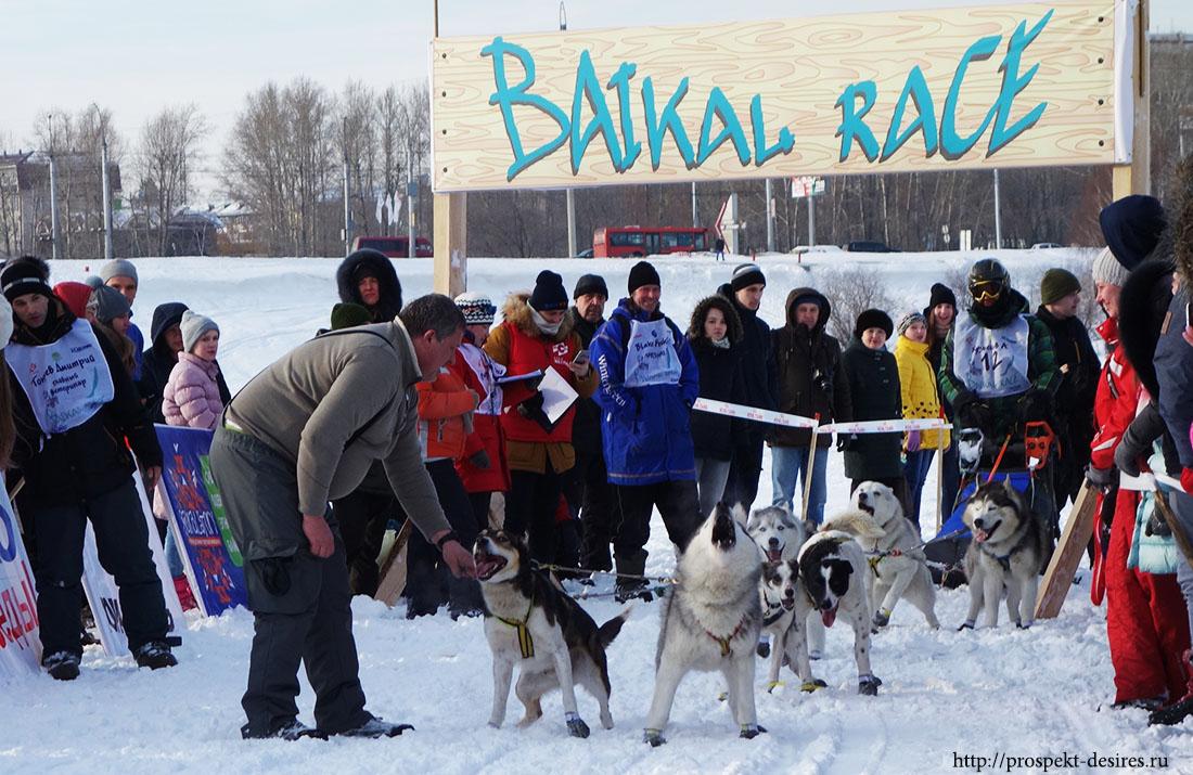 Baikal race