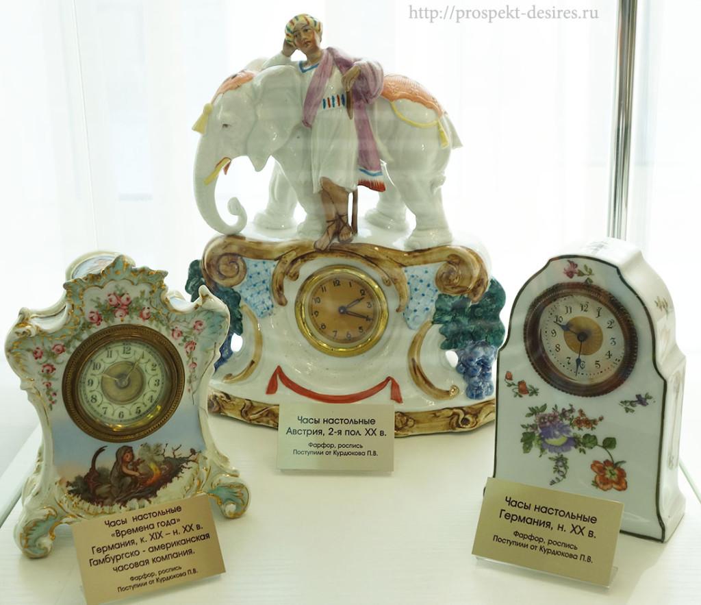Часы из Германии и Австрии