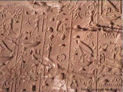 Египет, Храм Карнак.