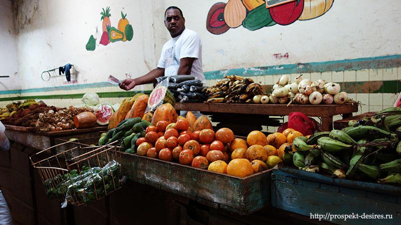 Кубинский рынок