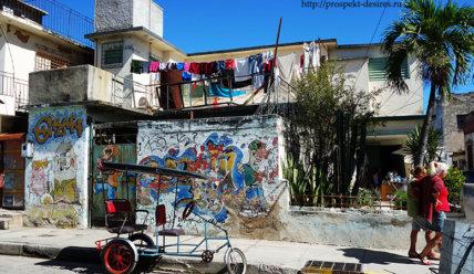 В Гавану самостоятельно: достопримечательности столицы, как снять жилье в Гаване, что привезти с острова Свободы.