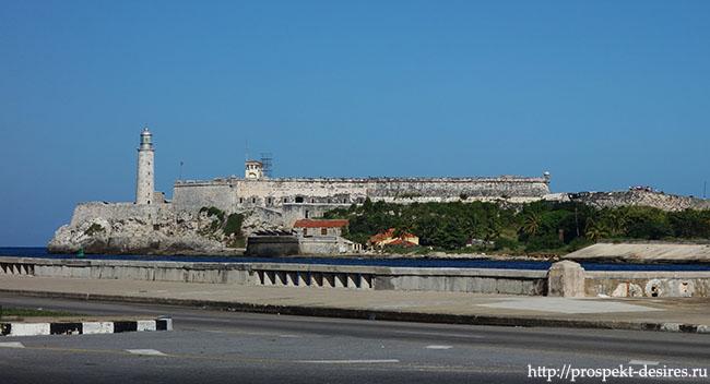 Крепость Морро в Гаване