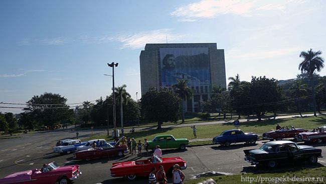 площадь революции гавана