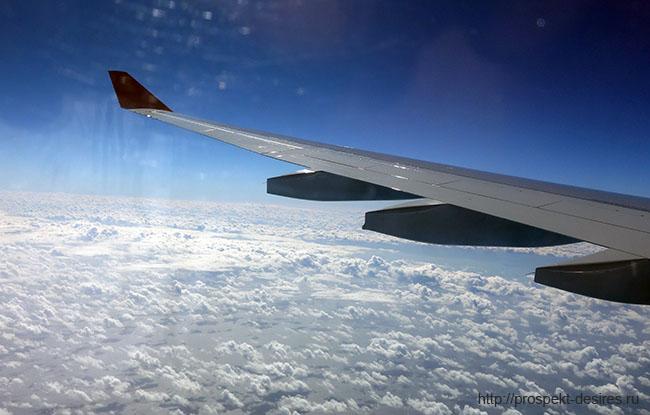 Авиакомпания (S7 Airlines) TravelRu