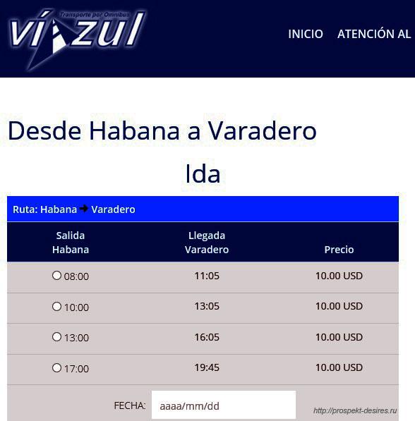 расписание автобусов гавана варадеро
