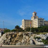 Какой отель Гаваны забронировать