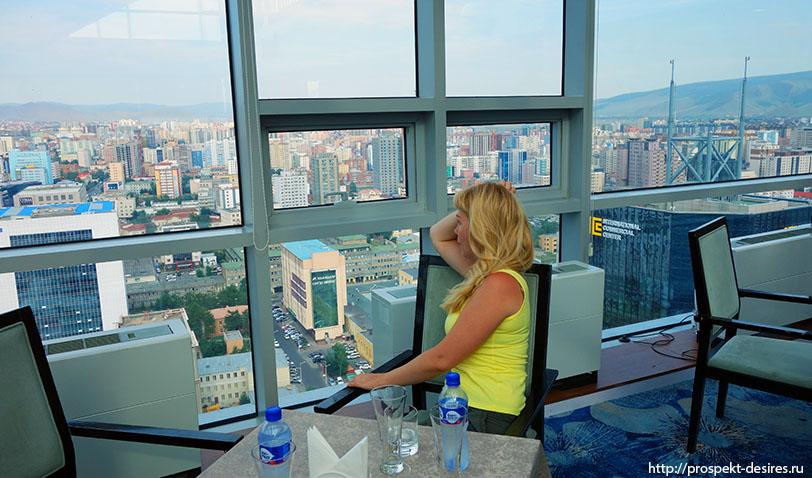 В ресторане отеля Блю Скай в Улан Баторе