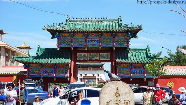 путешествие в монголию на машине дацан гандан