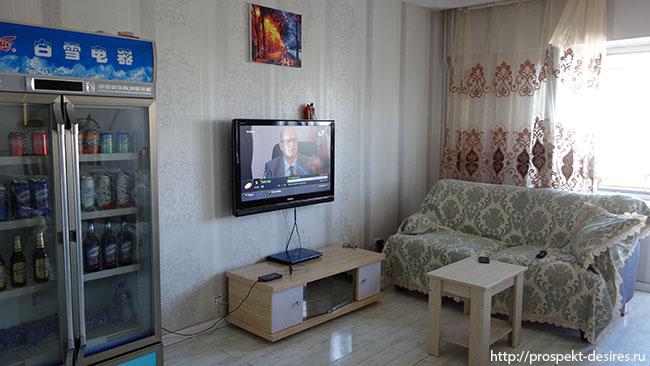 снять квартиру в Улан Баторе