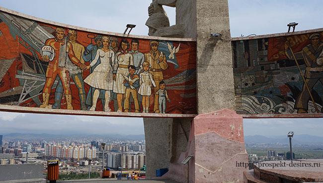 мемориал Зайсан Монголия