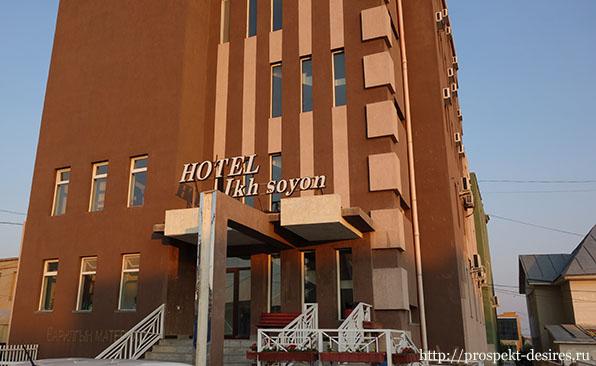 отель в Сайншанде