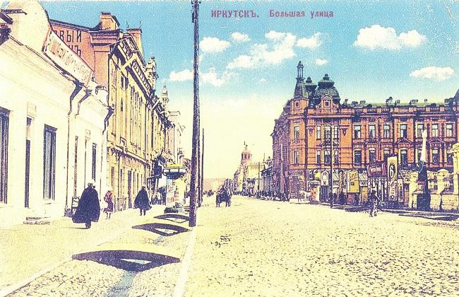 пешеходная экскурсия по иркутску