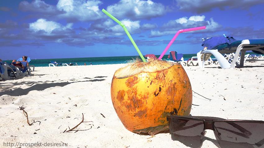 самые красивые пляжи кубы