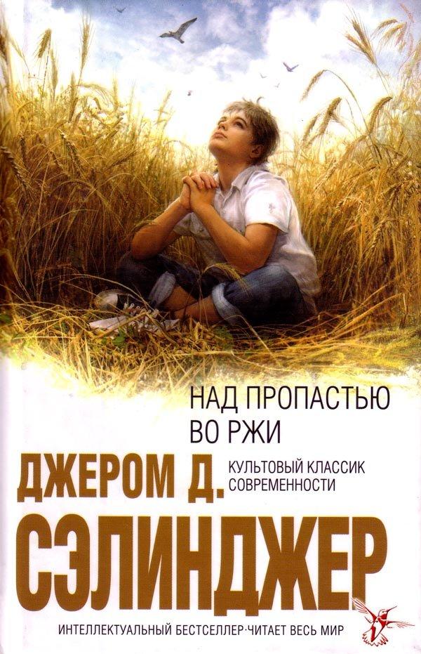 почитать интересную книгу