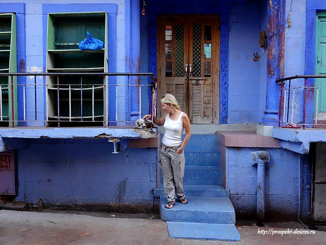 голубой джодхпур индия