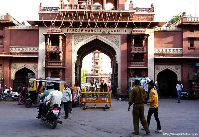центральная улица Джодхпура в Индии