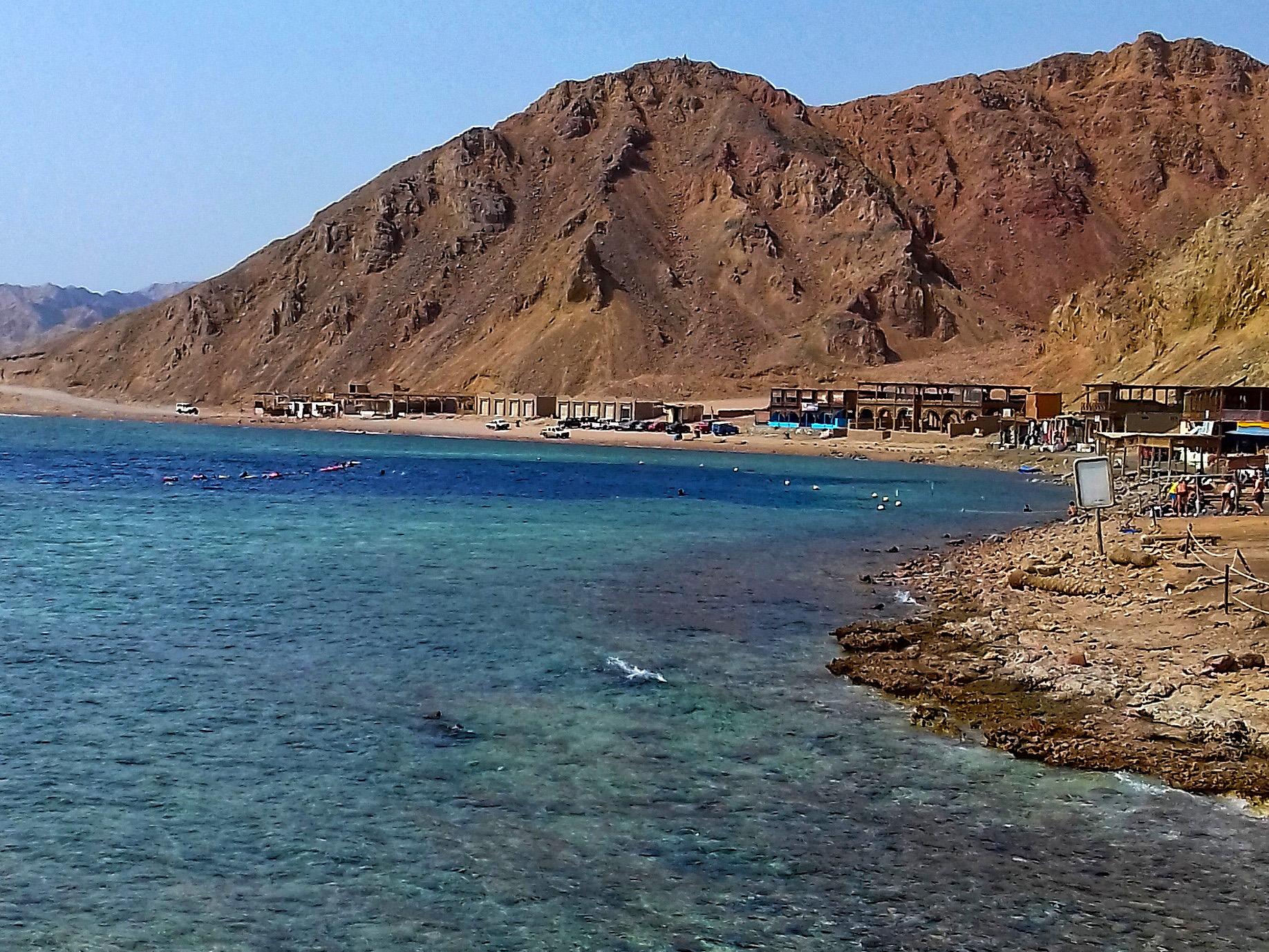 блю хол в египте