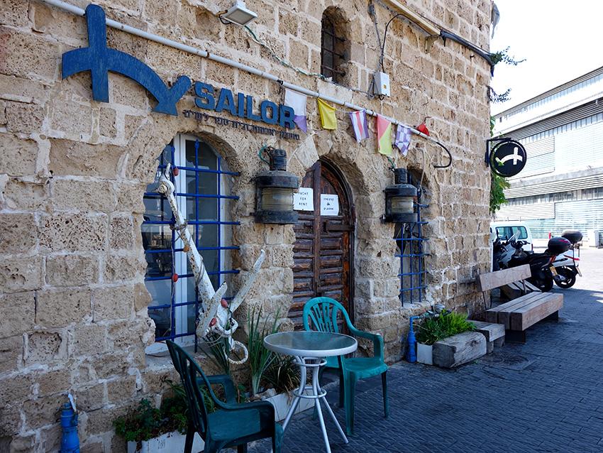 Яффо в Израиле