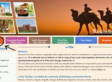 электронная виза в индию самостоятельно