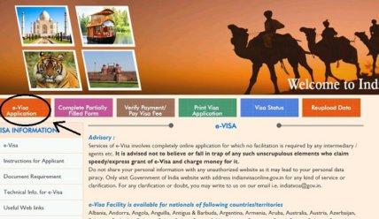 Электронная виза в Индию самостоятельно: инструкция по заполнению анкеты