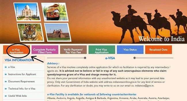 Как заполнить анкету на визу в Индию (инструкция)
