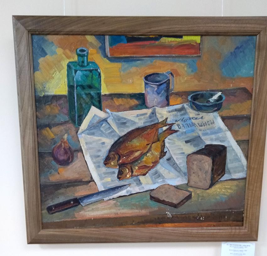 Картина музей Савицкого