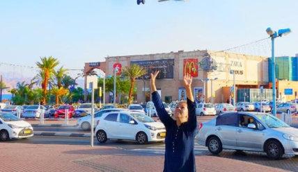 В Израиль самостоятельно: к чему готовиться